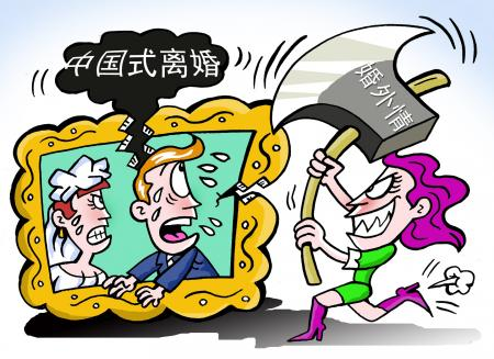广州婚外情取证_婚外情该怎样合法取证_婚外情怎样报警取证