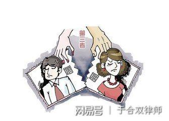 婚外情该怎样合法取证_广州婚外情取证_婚外情怎样报警取证