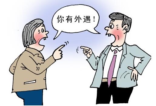 婚外情怎样报警取证_广州婚外情取证_婚外情该怎样合法取证