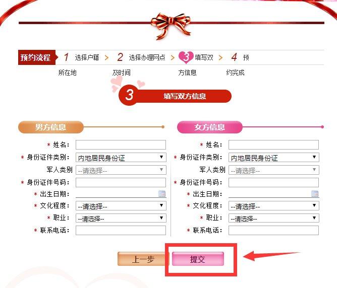 广州婚姻调查取证