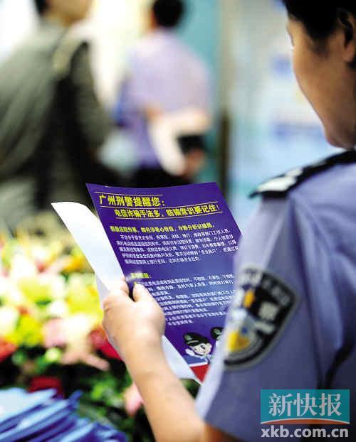 广东广州黄埔公司申通快递电话_广州经济犯罪侦查支队_广州侦查公司电话
