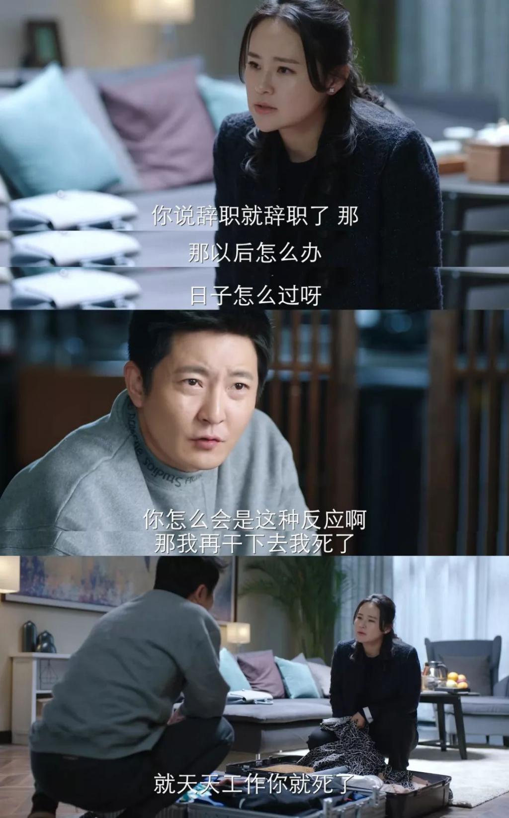 婚姻取证调查_调查老婆出轨证据_广州出轨调查取证