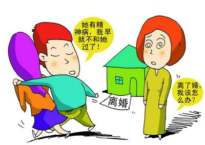 婚外情取证_婚外情怎样取证离婚_广州婚外情取证