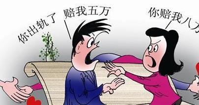 婚外情怎样取证离婚_广州婚外情取证_婚外情取证